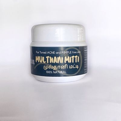 Body and Soul Herbals' MULTHANI MITTI POWDER/ FULLER'S EARTH