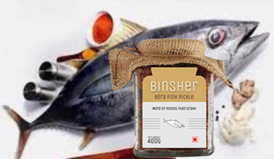 Fish Pickle-1 pack-200 gm